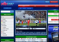 Букмекерская контора онлайн ставки на спорт как ставить